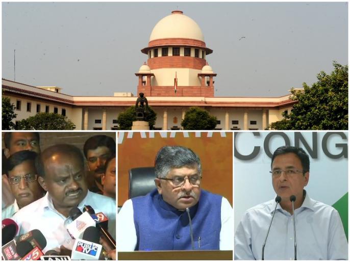 Supreme Court to hear on karnataka Political Battle today, top things to know | कांग्रेस-जेडी(एस) की याचिका पर सुप्रीम कोर्ट में आज फिर सुनवाई, कर्नाटक के नाटक का होगा पटाक्षेप?