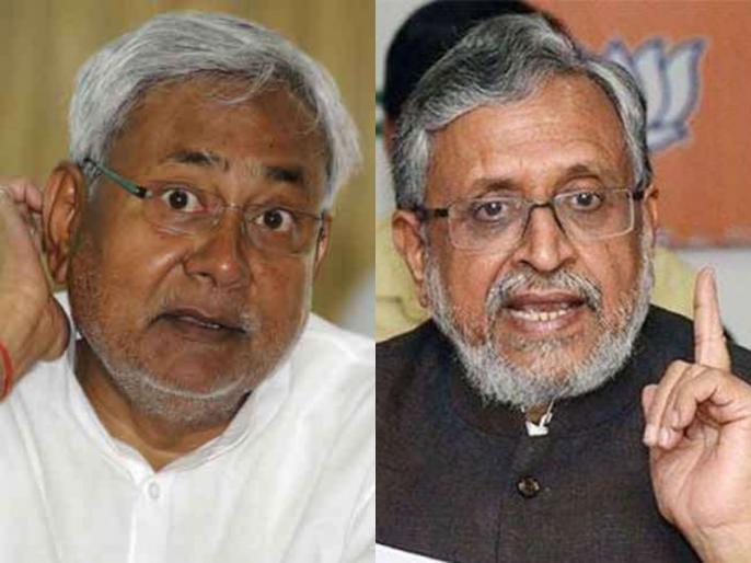 Bihar assembly elections 2020 bjp jdu pm modi cm nitish kumar nda ljp rjd   Bihar assembly elections 2020: पीएम मोदी सहितभाजपा के 40 स्टार प्रचारक, भाजपा ने कहा- NDA नेता हैं नीतीश कुमार