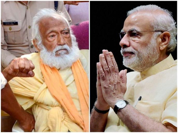 swami sanand g d agarwal death Narendra Modi 6 years old tweet going viral | तो क्या 'गंगा माँ का बेटा' है 'गंगापुत्र' की मौत का नैतिक जिम्मेदार? 6 साल, 2 ट्वीट और 3 पत्र से बयां होता है पूरा हाल