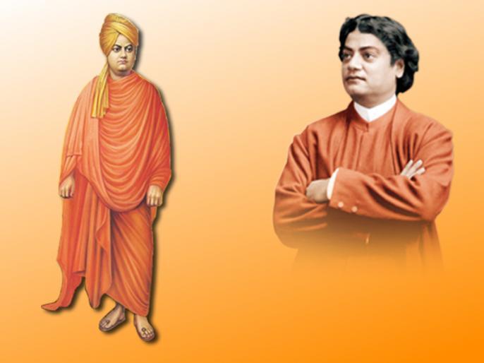 Image result for स्वामी विवेकानंद
