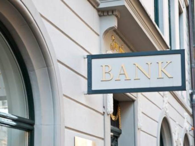 Big step towards black money control | कालेधन पर नियंत्रण की दिशा में बड़ा कदम