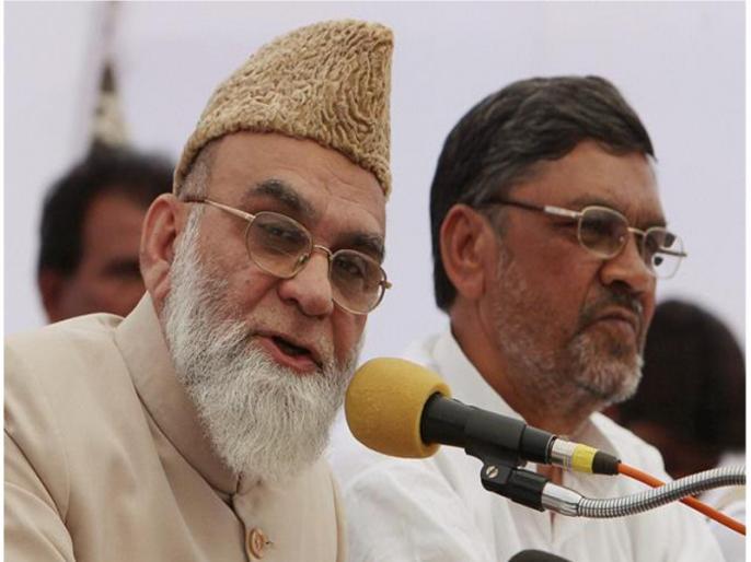 Syed Ahmed Bukhari issues statement ahead of probable Ayodhya verdict   अयोध्या विवादः जामा मस्जिद के शाही इमाम ने कहा- दोनों पक्षों की भावनाएं उफान पर, लेकिन बरतें संयम