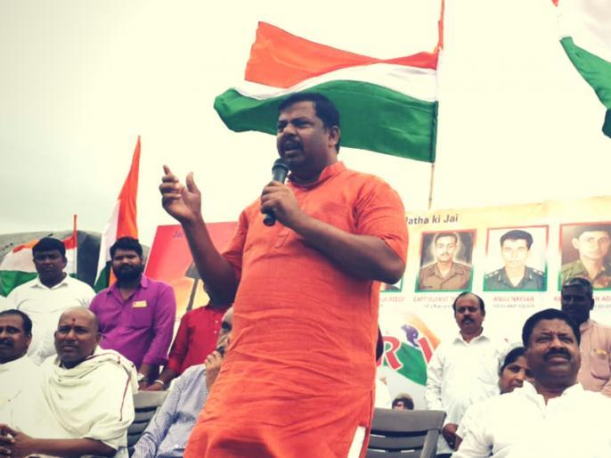 BJP MLA t Raja alleges that Telangana government was trying to stop Tiranga Yatra | BJP विधायक टी राजा का तेलंगाना सरकार पर आरोप, कहा- तिरंगा यात्रा रोकने की कोशिश की जा रही है