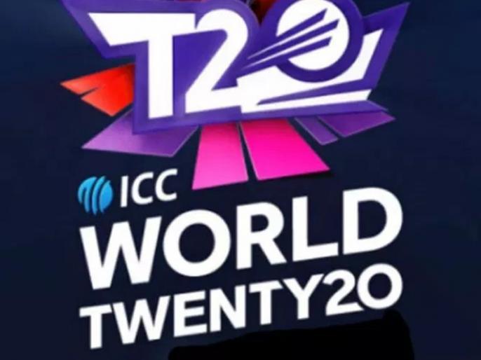 ICC Board members may discuss shifting T20 World Cup to 2022 | टी20 विश्व कप को 2022 तक टालने पर विचार कर सकते है आईसीसी के सदस्य, 28 मई को बैठक में होगी चर्चा