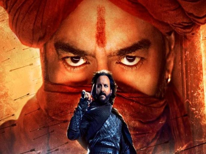 Tanhaji The Unsung Warrior Day 43 Box Office Collection made new record   Tanhaji Box Office Collection Day 43: अजय देवगन की फिल्म 'तान्हाजी: द अनसंग वॉरियर' ने मचाई धूम, अक्षय की 'गुड न्यूज' को छोड़ा पीछे