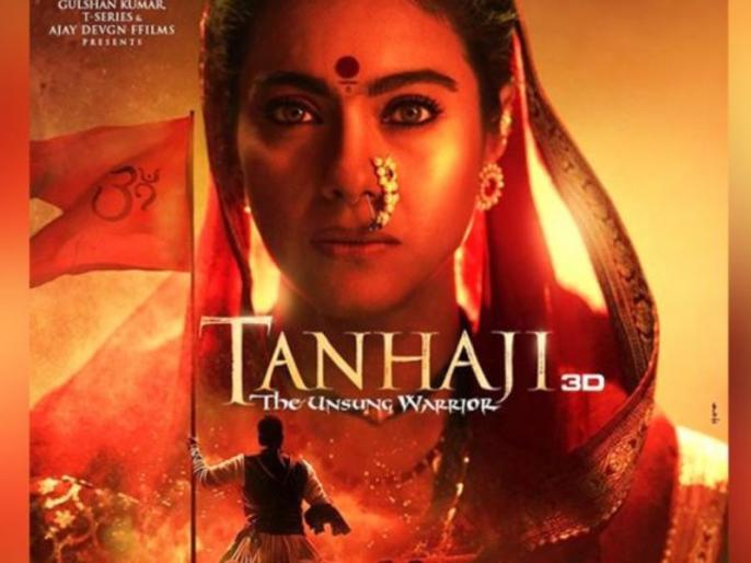 tanhaji the unsung warrior box office collection day 8 ajay devgn film   Tanhaji Box Office Collection Day 10: अजय देवगन की 'तान्हाजी' ने 10वें दिन भी मचाया तहलका, जानें अब तक का कुल कलेक्शन