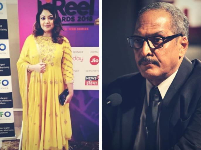 #MeToo: Mumbai Police close sexual harassment case filed against Nana Patekar by Tanushree Dutta | #Meetoo: तनुश्री दत्ता संग छेड़छाड़ मामले में नाना पाटेकर को राहत, मुंबई पुलिस के पास नहीं कोई सबूत