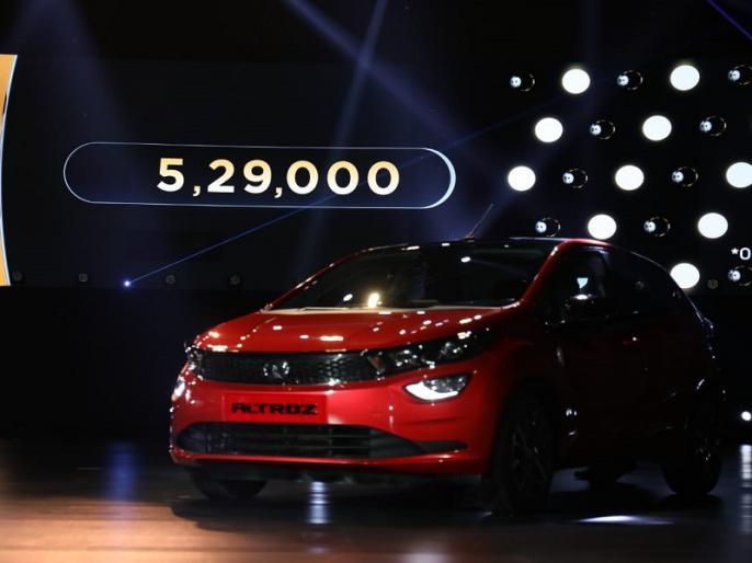 Tata altroz launched at 5.29 lakh rupees, Know the features and details | टाटा मोटर्स ने अपनी नई कार 'Altroz' की लॉन्च, शुरुआती कीमत 5.29 लाख रुपये; जानिए इसके फीचर्स