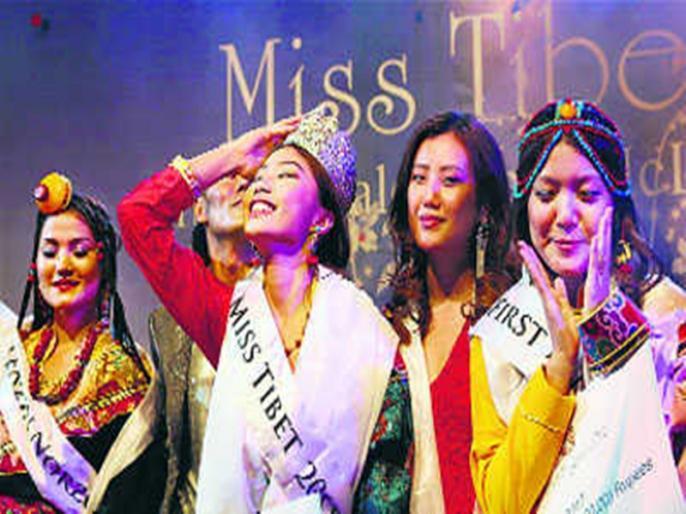 Miss Tibet pageant 2020 cancelled due to coronavirus outbreak | कोरोना वायरस की वजह से फैंस को बड़ा झटका, एक और सौंदर्य प्रतियोगिता हुआ रद्द