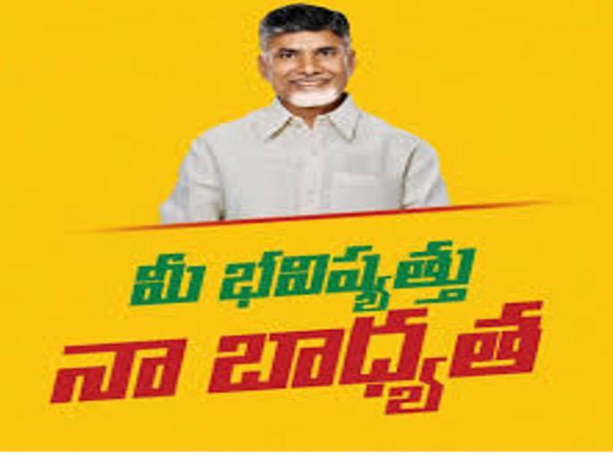 Andhra Pradesh: TDP demands re-polling on 18 polling booths | आंध्र प्रदेश: तेदेपा ने 18 मतदान केंद्रों पर फिर से की मतदान करवाने की मांग