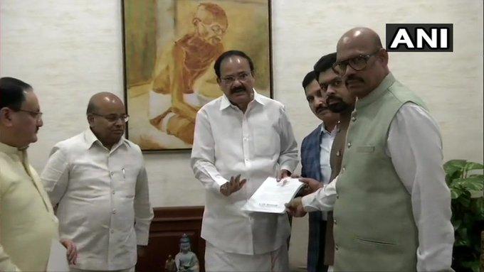 Telugu Desam Party (TDP) 4 rajyasabha MP likely to join BJP, big setback for Chandra Babu Naidu | चंद्रबाबू नायडू को बड़ा झटका, बीजेपी में शामिल हुए टीडीपी के चार राज्यसभा सांसद
