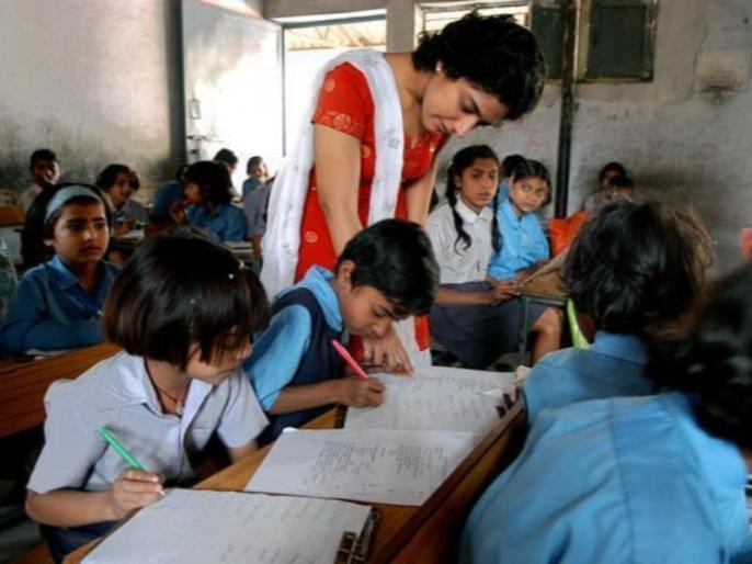 Teacher's Day 2018 Special: Role of teacher in changing scenario in india | Teacher's Day Special: 'धंधे' में बदलती जा रही है शिक्षा, टीचरों को ख़ुद में लाना होगा बदलाव
