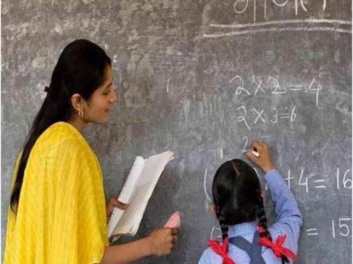 National Teacher Award 2020: A place in the list of two teacher honors of Delhi | राष्ट्रीय शिक्षक सम्मान 2020: दिल्ली के दो शिक्षक सम्मानितों की सूची में मिली जगह
