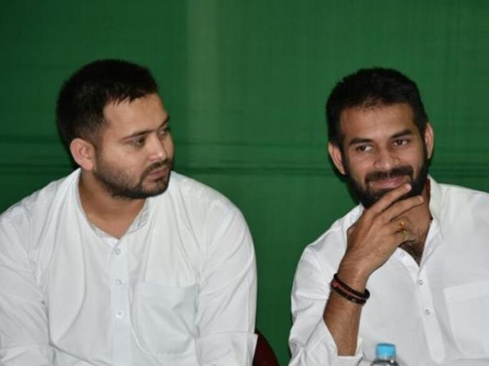 lok sabha election 2019: tej Pratap Yadav told Jehanabad to RJD candidate Surendra Yadav Chanauta Chor   तेज प्रताप यादव जहानाबाद से राजद प्रत्याशी सुरेंद्र यादव को बताया छनौटा चोर