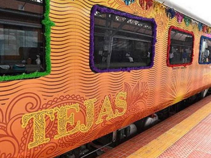 Tejas Express, the country's first corporate train arrives late, passengers will get refunds, know what the rules are   देरी से पहुंची देश की पहली कॉर्पोरेट ट्रेन तेजस एक्सप्रेस, यात्रियों को मिलेगा रिफंड, जानिएक्या है नियम