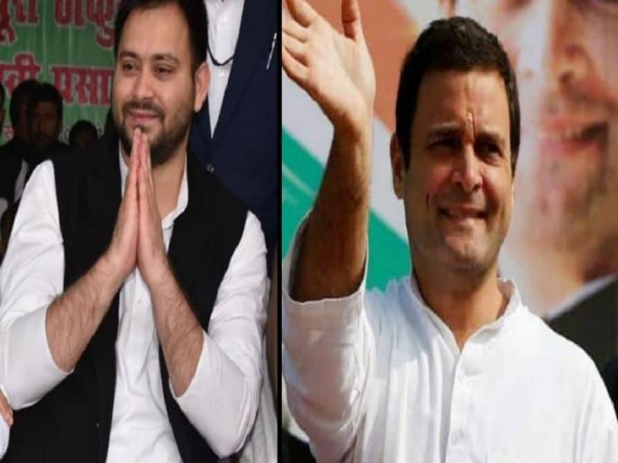 Bihar Election result seats where margin victory less than 1000 votes, know how many win by RJD and Mahagahthbandhan | बिहार: RJD लगा रही है गड़बड़ी के आरोप, जानें जहां हार-जीत का अंतर 1000 वोटों से भी कम रहा, वहां महागठबंधन ने कितनी सीट जीती