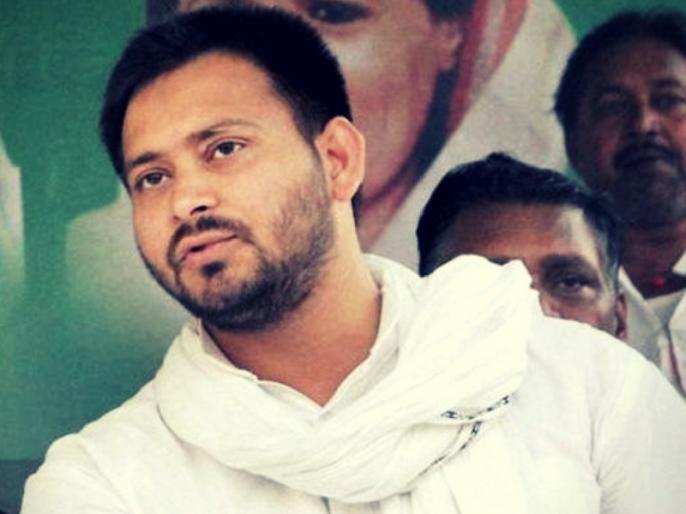Tejashwi Yadav party RJD calls Bihar band againt citizenship amendment bill on 21st Dec | नागरिकता कानून के खिलाफ तेजस्वी यादव ने खोला मोर्चा, 21 दिसंबर को आरजेडी ने बुलाया बिहार बंद