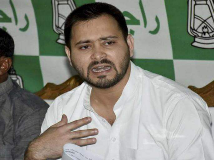 Bihar: RJD Meeting again adjourned as Tejashwi Yadav not did not come | बिहार: नहीं आए तेजस्वी यादव, पटना हवाई अड्डे से लौटा बैंड बाजा, बैठक स्थगित