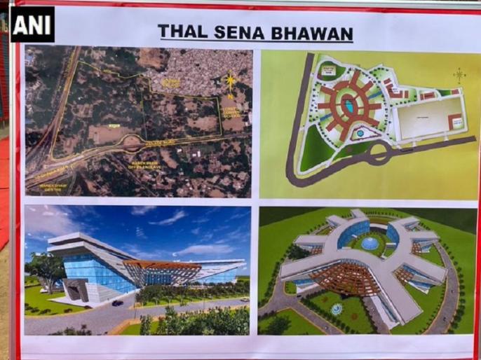 Thal Sena Bhawan: there will be 6014 offices for 1684 officers both military & civilian & 4330 sub staff | छह हजार से ज्यादा कार्यालय, आवास और पार्किंग स्थल, ऐसा होगा सेना भवन, युवाओं के लिए पैदा करेगा रोजगार के अवसर