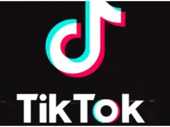 TikTok is under the scanner in the US but Why   टिक टॉक से डरा अमेरिका, रखी जा रही है कड़ी निगरानी
