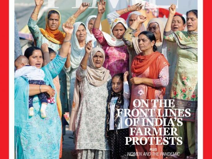 TIME magazine dedicates its cover to women leading India's farmer protests | टाइम मैगजीन के कवर पर छपा किसान आंदोलन में शामिल महिलाओं की तस्वीर, कैप्शन में लिखा है- 'मुझे डराया और खरीदा नहीं जा सकता'