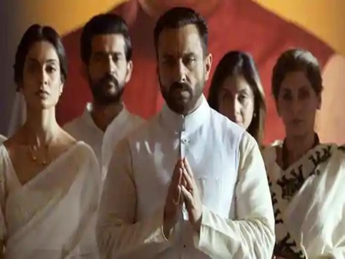 SC refuses to grant Tandav makers actors protection from arrest | तांडव मेकर्स को सुप्रीम कोर्ट से बड़ा झटका, गिरफ्तारी पर रोक लगाने से किया इनकार