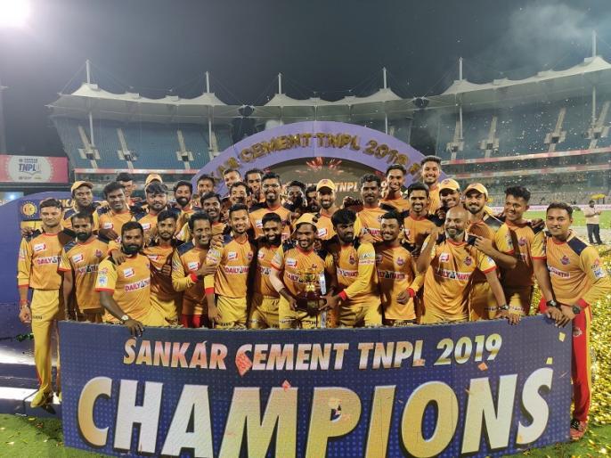 TNPL 2019: Chepauk Super Gillies beat Dindigul Dragons by 12 runs to win title   TNPL 2019: चेपक सुपर गिलीज बना तीन सालों में दूसरी बार चैंपियन, गणेशन पेरियासामी ने झटके 5 विकेट