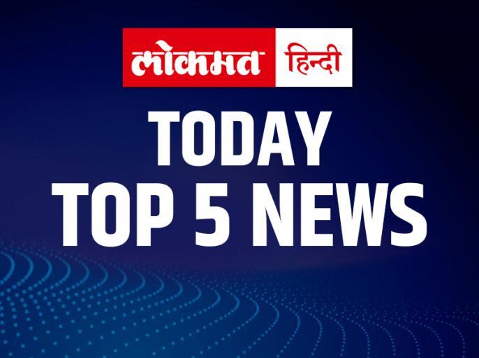 Today 20th May top 5 news coronavirus Lockdown-4 Cyclone Amphan world covid-19 breaking news Hindi | Today Top News: 1 जून से चलेंगी 200 ट्रेनें, जल्द शुरू होगी बुकिंग, भयंकर तूफान में बदल सकता है आज 'अम्फान', पढ़ें 5 बड़ी खबरें