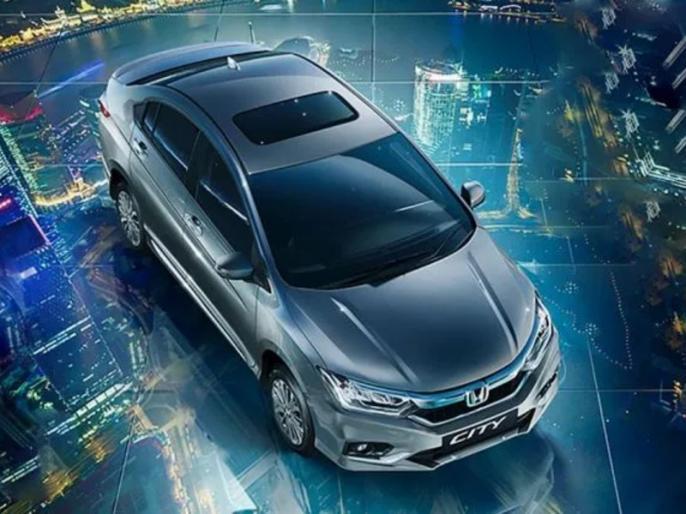 honda city petrol bs6 version launched know price and feature | आ गई BS-6 होंडा सिटी, जानें कीमत और फीचर