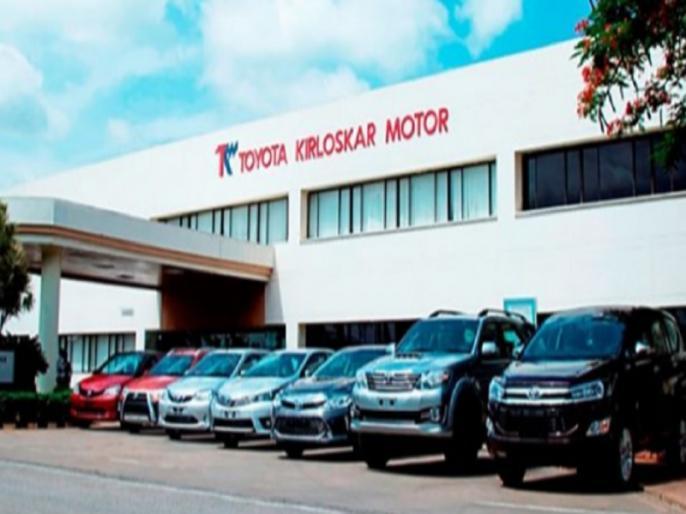 toyota kirloskar motor says it will invest more than 2,000 crores on electrification of vehicle models | TKM अगले 12 महीनों में भारत में वाहन मॉडलों के विद्युतीकरण पर 2,000 करोड़ रुपये से अधिक करेगी निवेश