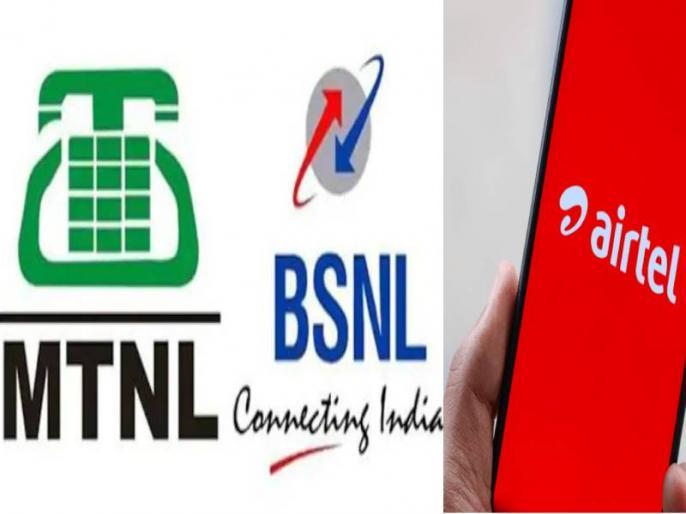 Coronavirus Lockdown: BSNL, MTNL extend prepaid validity by April 20, Airtel till April 17   Coronavirus Effect: प्रीपेड ग्राहकों के लिए BSNL-MTNL ने 20 अप्रैल तो एयरटेल ने 17 अप्रैल तक बढ़ाई वैधता