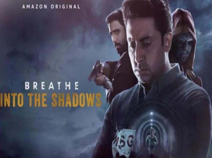 Abhishek Bachchan Breathe Into The Shadows trailer out Amazon Prime Video   Breathe Into The Shadows trailer out: ब्रीद का दमदार ट्रेलर रिलीज, लापता बेटी की तलाश में दुनिया से लड़ते नजर आ रहे हैं अभिषेक बच्चन