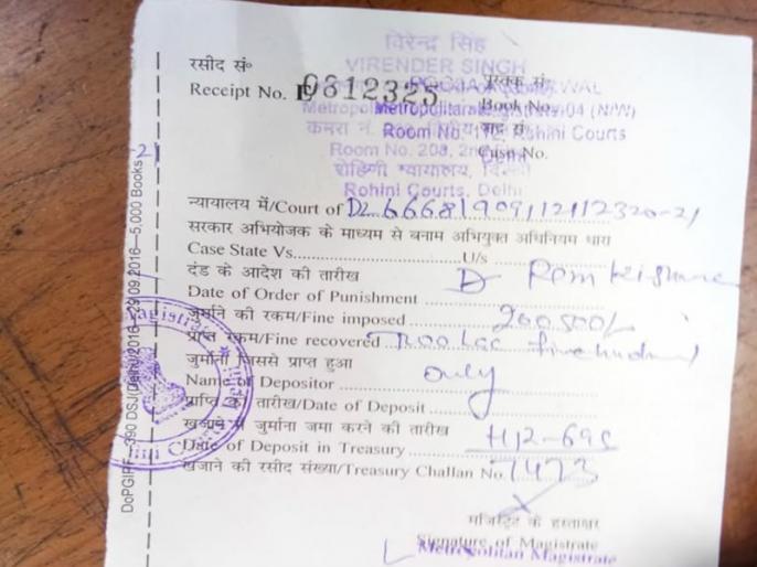 Delhi: A truck driver challaned Rs 200500 for overloading, near Mukarba Chowk | दिल्ली: ट्रक ड्राइवर का कटा दो लाख पांच सौ रुपये का चालान, ओवरलोड थी गाड़ी