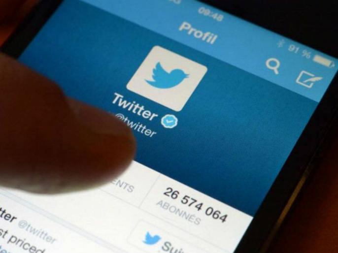 Twitter CEO Jack Dorsey confirm that Website will never get an Edit button   Twitter सीईओ ने किया कंफर्म, यूजर्स को कभी नहीं मिलेगा ये खास फीचर