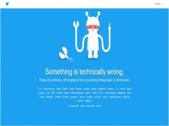 Twitter DOWN Micro blogging network goes offline for users worldwide on web | पूरी दुनिया में कुछ देर के लिए अचानक बंद हो गया ट्विटर, यूजर्स हुए परेशान