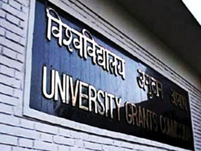 Distance education not allowed in hotel management and real estate course: UGC | होटल मैनेजमेंट और रियल एस्टेट कोर्स में डिसटेंस एजुकेशन की अनुमति नहीं: यूजीसी