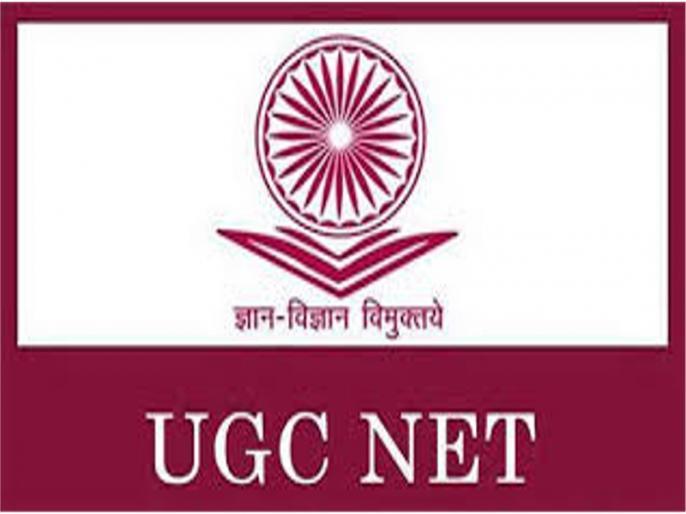 UGC Net June 2019: UGC Net e-certificate released, download at home | UGC Net June 2019: यूजीसी नेट का ई-सर्टिफिकेट जारी, घर बैठे ऐसे करें डाउनलोड