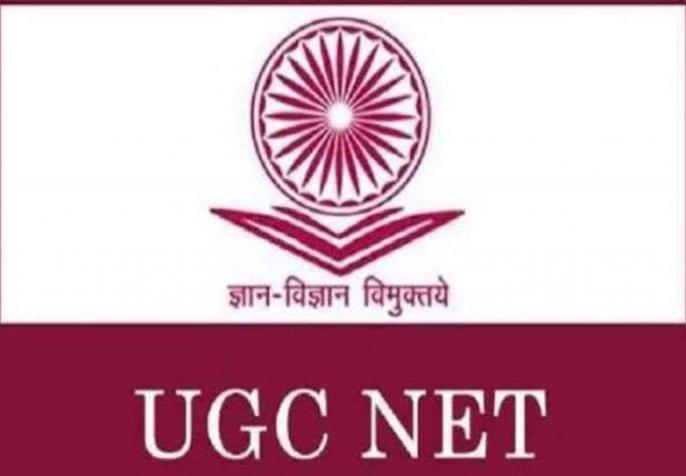 UGC NET 2019: NTA will issue admit card today download at ntanet.ac.in | NTA UGC NET 2019: एनटीए आज जारी करेगा नेट का एडमिट कार्ड, ntanet.ac.in पर करें डाउनलोड