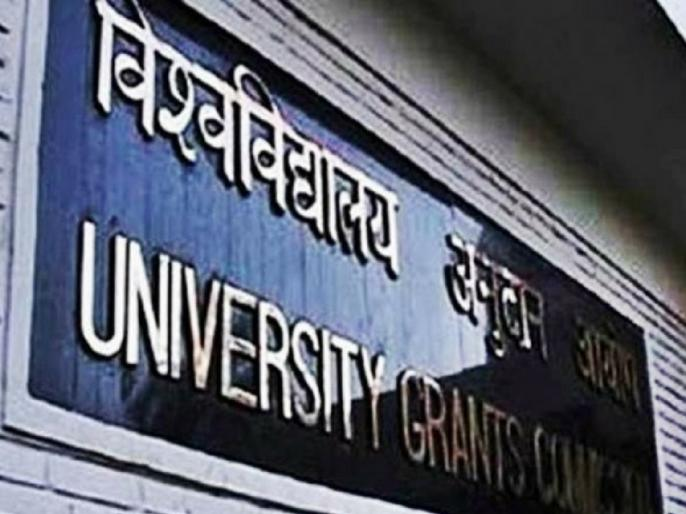 UGC is the model of online education training, 30-40 percent teaching in university colleges will be online | यूजीसी ऑनलाइन शिक्षण ट्रेनिंग का बना रहा मॉडल, विश्वविद्यालय कॉलेजों में 30-40 फीसदी टीचिंग होगी ऑनलाइन