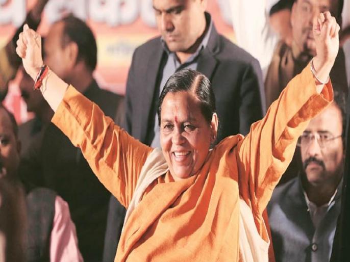 Uma Bharati comment on not Going ram mandir bhoomi pujan ayodhya today | 'मुझे कोई प्रॉब्लम नहीं, खुद लिया नाम वापस, हमसब मोदी जी में समा गए हैं', उमा भारती ने भूमिपूजन में जाने पर विपक्ष को दिया जवाब