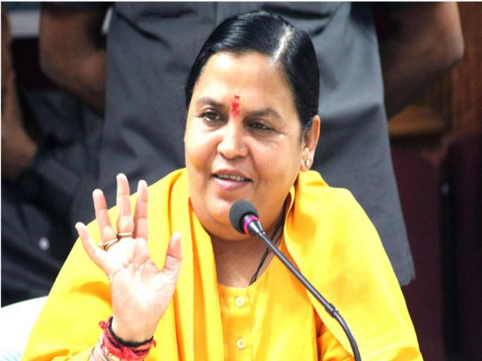 'Ganga, tricolor, cow, poor, woman and Shri Ram's life too spot', Uma Bharti speaks in CBI court in Babri Masjid demolition case | 'गंगा, तिरंगा, गऊ, गरीब, नारी और श्रीराम के लिए जान हाजिर', बाबरी मस्जिद विध्वंस मामले में CBI कोर्ट में बोलीं उमा भारती
