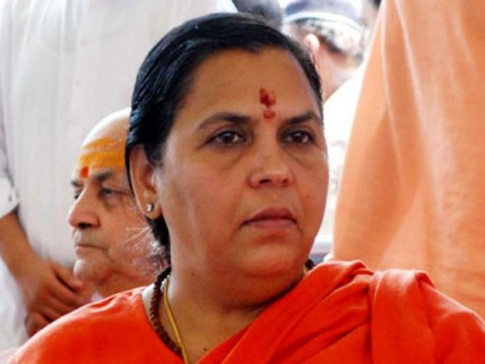 BJP leader Uma Bharti quarantined herself in Corona positive, Uttarakhand | बीजेपी नेता उमा भारती कोरोना पॉजिटिव, उत्तराखंड में खुद को किया क्वारंटाइन