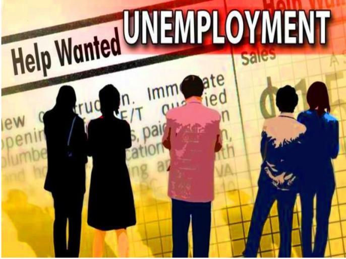 government Trying to remove unemployment through data in india | आंकड़ों के जरिये बेरोजगारी दूर करने की कोशिश