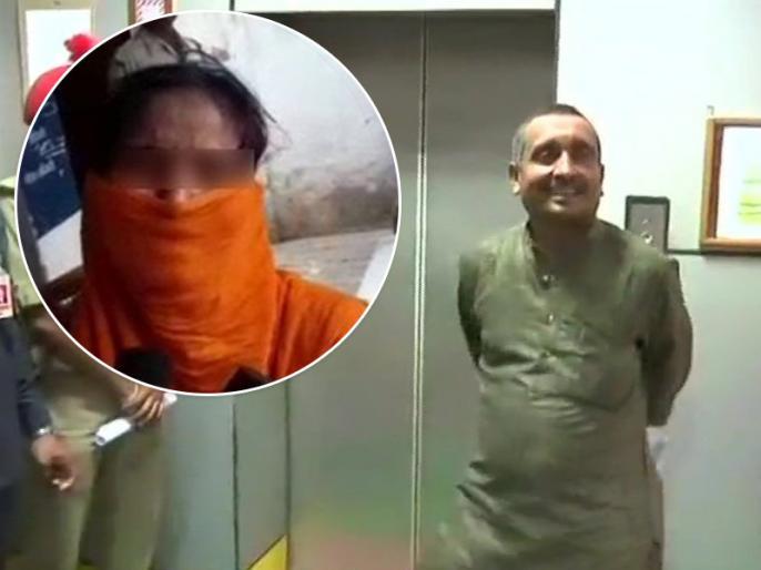 Unnao Gangrape CBI chargesheet survivor kidnapped, raped for 9 days by 3 people says CBI | उन्नाव पीड़िता का विधायक कुलदीप सिंह सेंगर के अलावा भी 3 लोगों ने किडनैप कर 9 दिनों तक किया था रेप, CBI ने कोर्ट में किए कई खुलासे