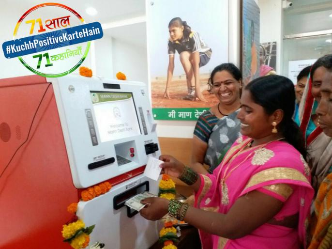 chetna sinha founder mann deshi bank one-of-its-kind bank is empowering women in Indian villages | #KuchhPositiveKarteHain: अनपढ़ और बेरोजगार महिलाओं के लिए माण देशी बैंक ने खोली नई राह, 2 लाख महिलाओं का सपना हुआ साकार
