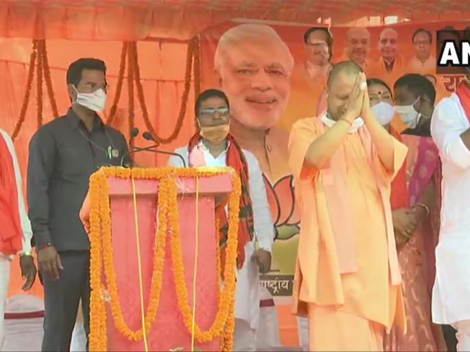 Bihar assembly elections 2020 nda bjp jdu rjd congressUP CM Yogi Adityanathpublic rallyNitish & Modi govt | Bihar assembly elections 2020: सीएम योगी बोले-हम विकास की बात करते हैं, जाति के नाम पर लड़ाते हैं विपक्षी दल