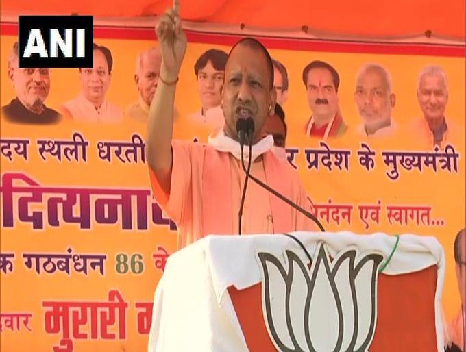 Bihar assembly elections 2020Uttar Pradesh Chief Minister Yogi AdityanathPulwama attack congress pakistan   Bihar Elections 2020: सीएम योगी बोले-पुलवामा में हमला हुआ, पीएम नेपाकिस्तान के अंदर जाकर हमला किया,क्या कांग्रेस कर सकती है?