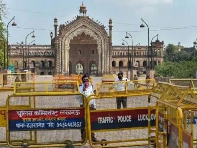 Uttar Pradesh Government imposes lockdown from 10 pm tomorrow till 5 am on 13th July | यूपी में कल रात 10 बजे से फिर लॉकडाउन, जानें किन सेवाओं की होगी छूट और कहां रहेगी पाबंदी