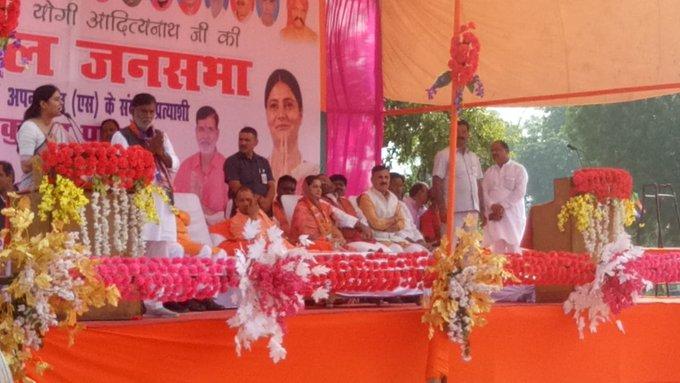 Congress shocked by UP by-election, former MP from Pratapgarh Ratna Singh joins BJP | यूपी में कांग्रेस को झटका, राजकुमारी रत्ना सिंह BJP में शामिल, पिता दिनेश सिंह थे इंदिरा सरकार में विदेश मंत्री