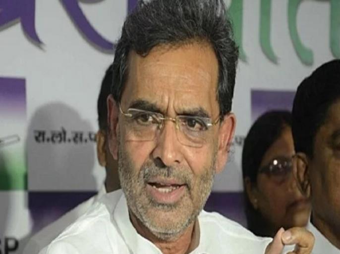 Bihar Upendra kushwaha says about CM nitish kumar and his relationship | उपेंद्र कुशवाहा ने फिर जताई 'मुख्यमंत्री पद' की इच्छा, नीतीश कुमार के साथ रिश्ते को लेकर कही ये बात